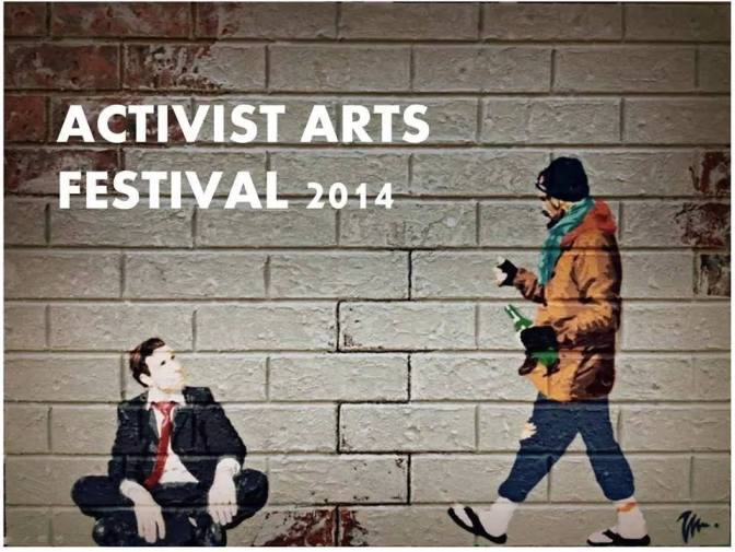 The Two Chairs at the Activist Arts Festival 2014